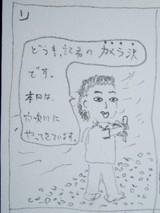 2007_07300081_2