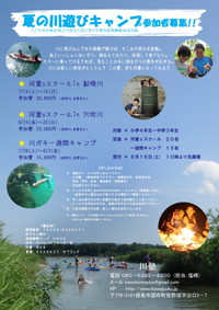 2012_ml_3